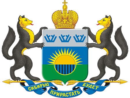 Coat of Arms of Tyumen oblast large (2009).jpeg