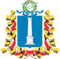 Coat of Arms of Ulianovsk oblast (1996).png