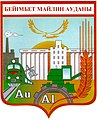 Coat of arms district of maylin.jpg