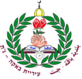 Coat of arms of Baka-Jat.png