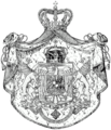 Coat of arms of the Kingdom of Romania (1921), law specifications.png