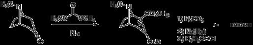 Синтез кокаина (Роберт Робинсон, 1917)