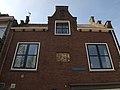 Compositiefoto reliëf aan de Tempelierenstraat te Huissen.jpg