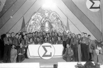 Brazilian Integralism - Closing session of the Integralist Congress in Blumenau, 1935