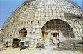 Convention Centre Complex Under Construction - Science City - Calcutta 1996-01-03 191.JPG