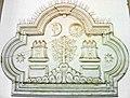 Convento dos Congregados - Estremoz - Portugal (3217707364).jpg