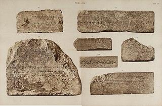 Idalion Temple inscriptions