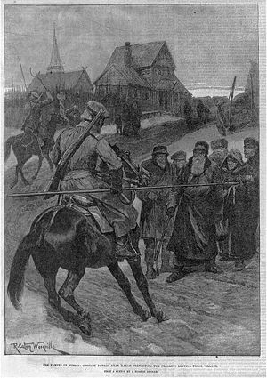 1892 in Russia - Cossack patrol preventing peasants from leaving their village, 1892