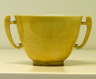 Jingdezhen porcelain - Cup in the imperial yellow, Kangxi emperor (1662–1722)