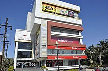 Crystal Mall, Jamnagar.jpg
