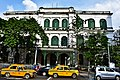 Currency Building. Front side.jpg