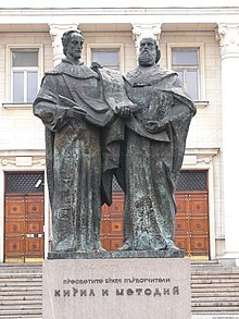 Cyril and Methodius monument Sofia.jpg