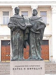 Cyril and Methodius monument Sofia.jpg