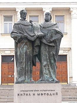 https://upload.wikimedia.org/wikipedia/commons/thumb/e/e5/Cyril_and_Methodius_monument_Sofia.jpg/260px-Cyril_and_Methodius_monument_Sofia.jpg