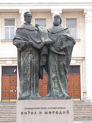 https://upload.wikimedia.org/wikipedia/commons/thumb/e/e5/Cyril_and_Methodius_monument_Sofia.jpg/360px-Cyril_and_Methodius_monument_Sofia.jpg