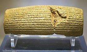 Cylindre de Cyrus : ... Pour ce qui est des citoyens de Babylone, auxquels Nabonide avait imposé une corvée n'étant pas le souhait des dieux et ne [...] convenant guère [aux citoyens], je soulageai leur lassitude et les libérai de leur service. ...