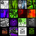 DJKAM CoverArt Collage 700x700.jpg