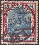 DR 1920 MiNr0152 pmBreslau B002.jpg