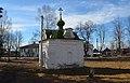 DSC 0156 Кологрив часовня.jpg