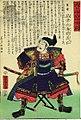 Dai Nihon Rokujūyoshō, Satsuma Shinazu Hyōgo no Kami Yoshihiro by Yoshitora.jpg