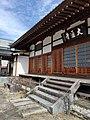 Daitsuji Temple 2 (大通寺).jpg