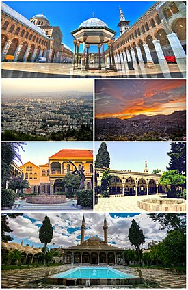 Umayyad Mosque General view of Damascus o Mount Qasioun Maktab Anbar o Azm Palace Tekkiye Mosque