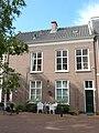 Den Haag - Mallemolen 75.JPG