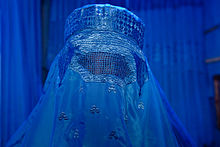 Detail of burqa.jpg