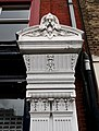 Detail on the Terrace along the Eastern Side of Chiltern Street, Marylebone (02).jpg