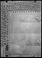 Detalj, brynjerustning, plåtar m text - Livrustkammaren - 60236.tif