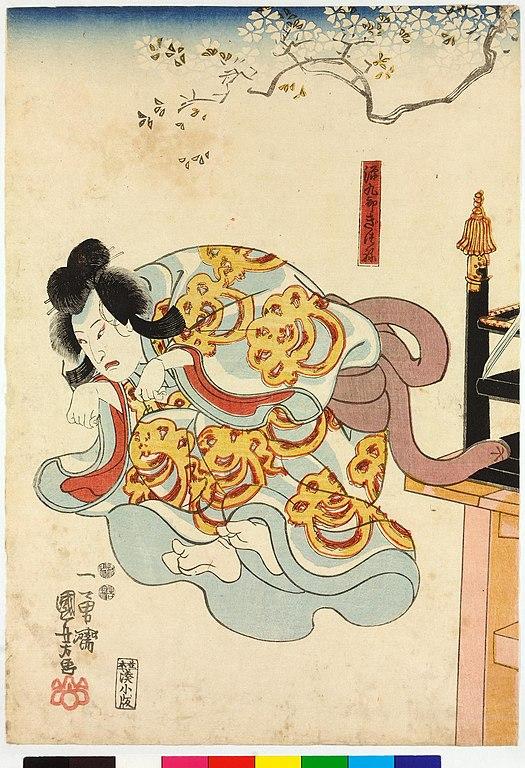 File:Diptych print (BM 2008,3037.18244).jpg - Wikimedia