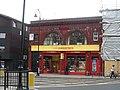 Disused tube station- Kentish Town South (geograph 3794604).jpg