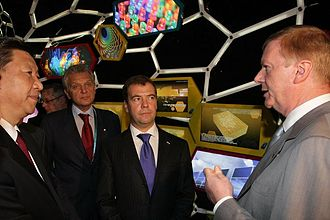Anatoly Chubais - Anatoly Chubais with Dmitry Medvedev and Xi Jinping, 28 September 2010