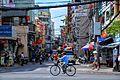 Do quan dau, phuong nguyen thai binh, q1, tphcm - panoramio.jpg