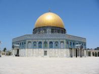 কুব্বাতুস সাখরা (Dome of the Rock)