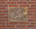 Doniaga, gedenksteen in de boerderij van Schotanus 01.JPG