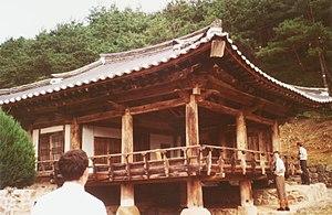 Dosan Seowon - Image: Dosanseowon 3