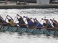 Dragon boats pulling out to race at 2008 SFIDBF 17.JPG