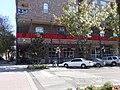 Dragonfly Sushi & Sake Bar, Gainesville FL.JPG