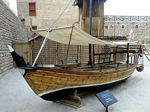 Sambuk - The hull of a small sambuk at the Dubai Museum, Al Fahidi Fort, UAE