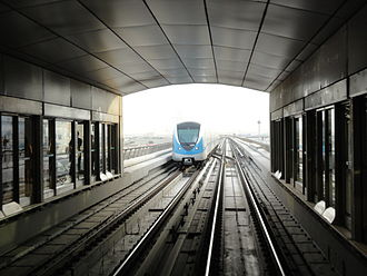 Dubai Metro - A station on the Red Line