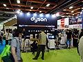 Dyson booth, Softex Taipei 20180429.jpg