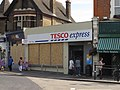 Ealing shops boarded up after riots - geograph.org.uk - 2550130.jpg