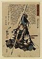 Ebiya Rinnosuke - Seichu gishi den - Walters 956.jpg
