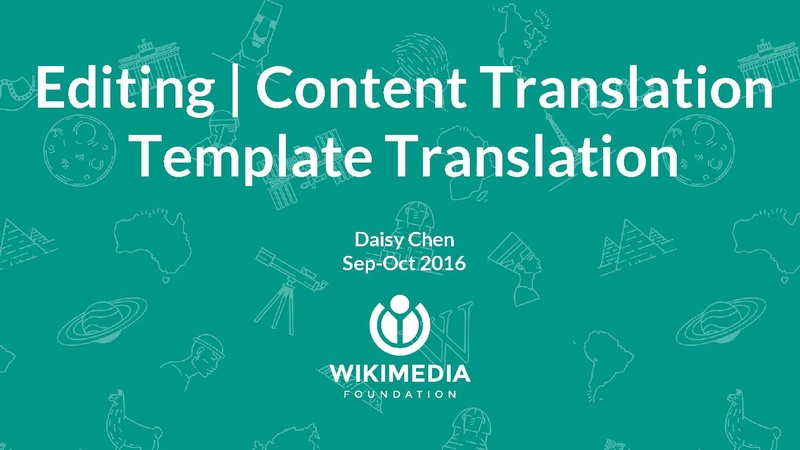 File:Editing - Content Translation, Template Translation Testing Findings.pdf