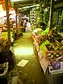 Elenga Bus Stand Fruits Shop Elenga Tangail এলেঙ্গা পৌরসভা.jpg