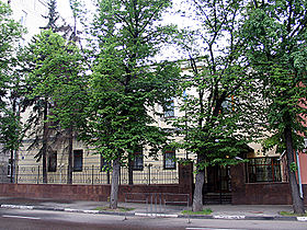 Embassy of Cuba in Moscow, building.jpg