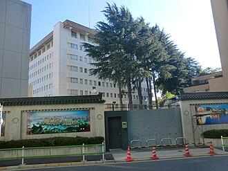 China–Japan relations - Embassy of China in Japan.