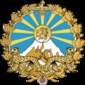 Emblem of Ardehians.png
