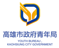 Emblem of Youth Bureau, Kaohsiung City Government.png